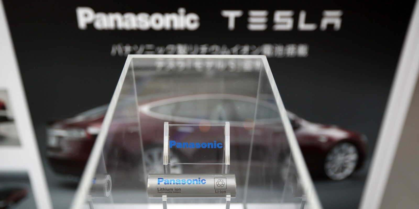 Tesla battery supplier Panasonic is considering switching 18650 cell production to 2170 cells