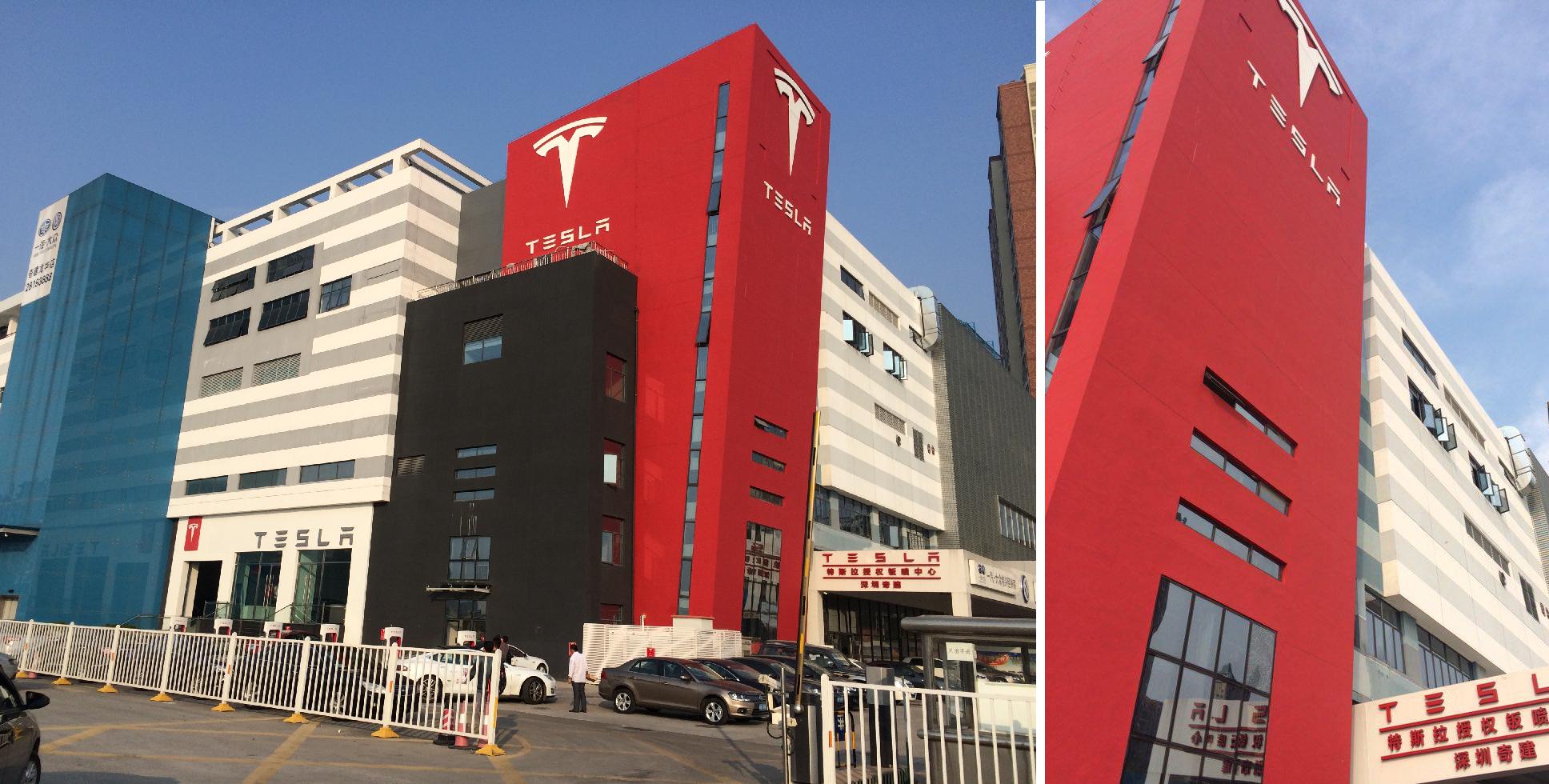Tesla store Shenzhen