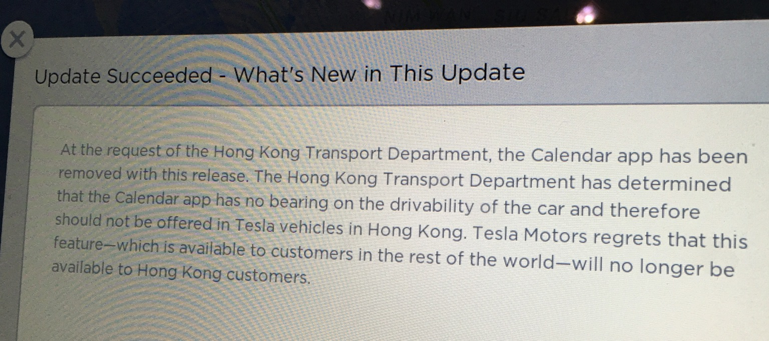 hong kong tesla update