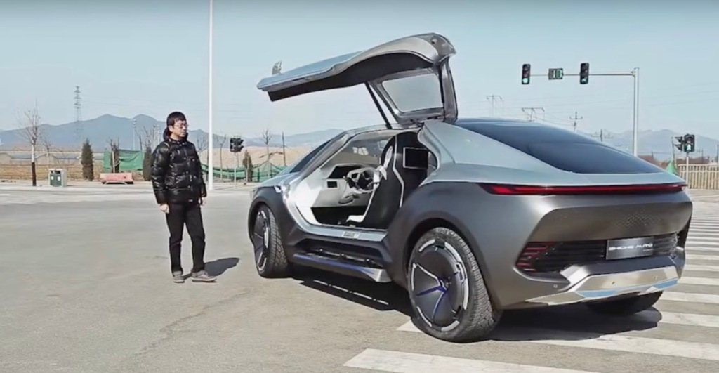 A Chinese EV startup wants to build a ridable robot