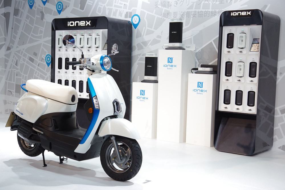 ionex commercial