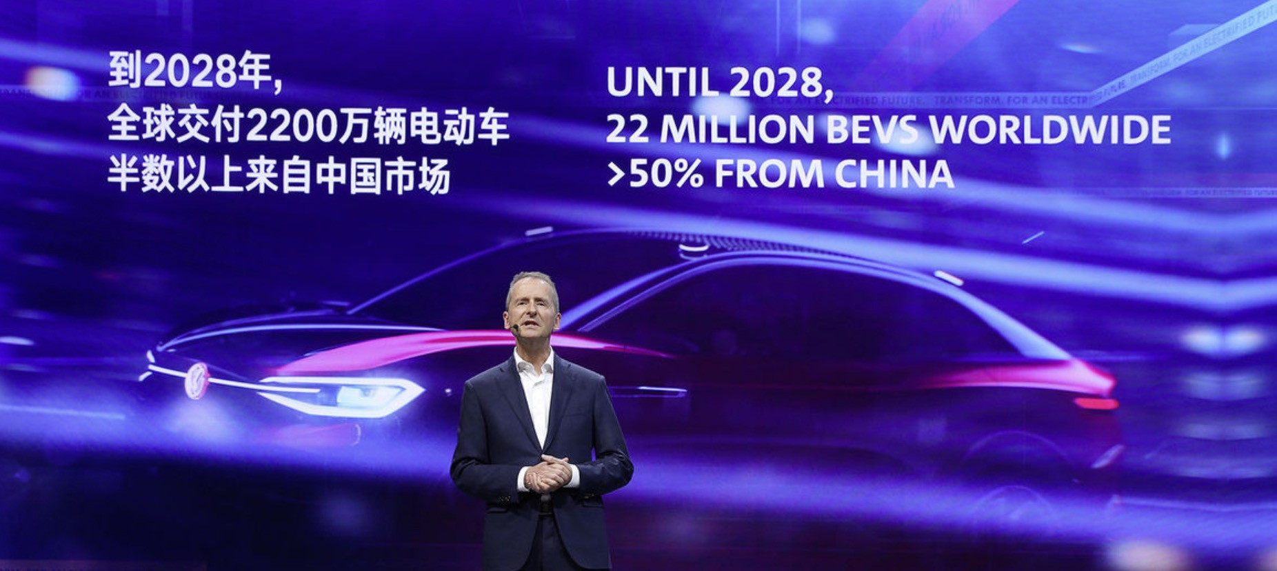 Volkswagen Group aims to produce 11.6 million electric vehicles in China by 2028