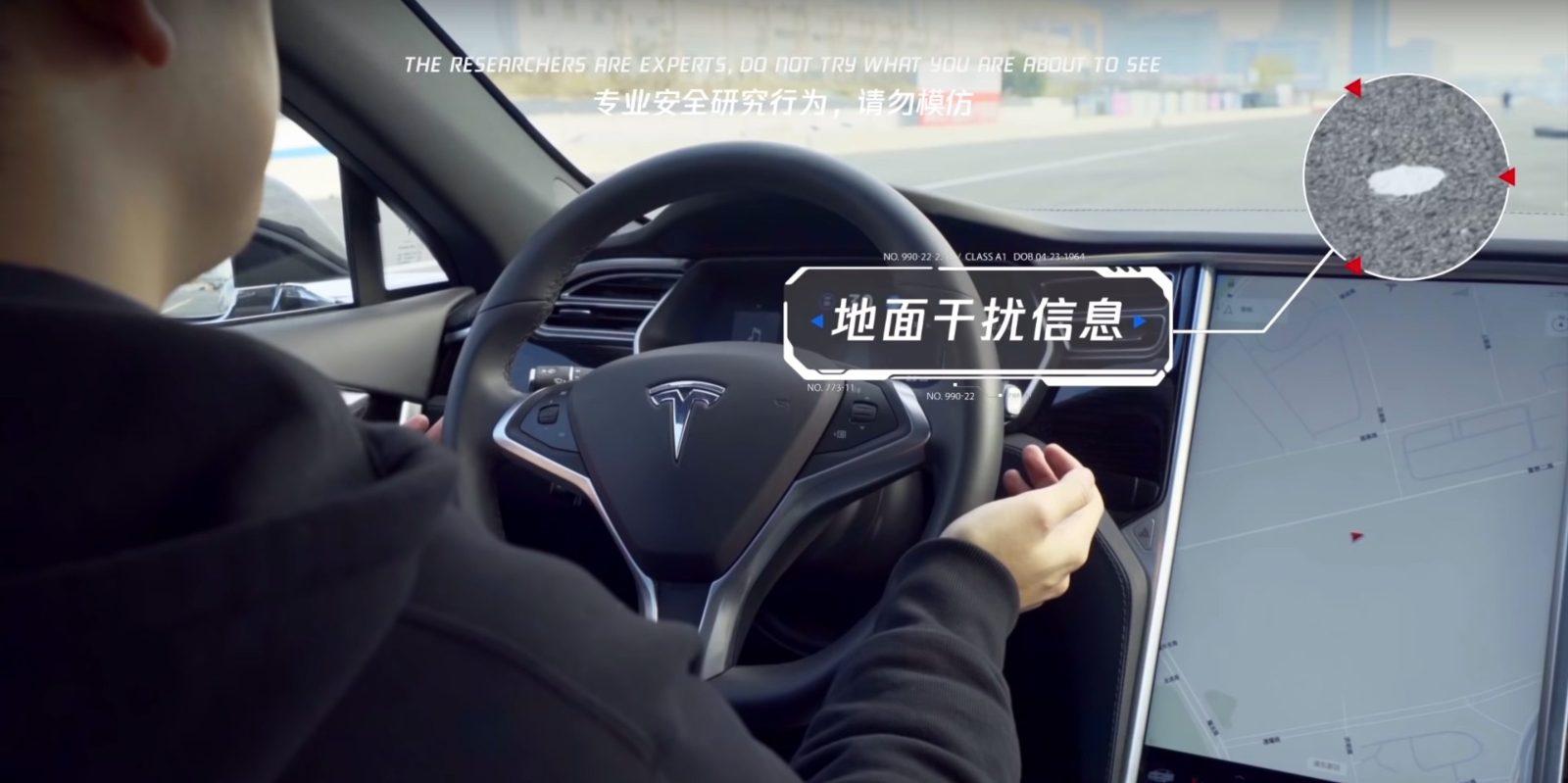 Hackers show how Tesla Autopilot can be tricked - Electrek