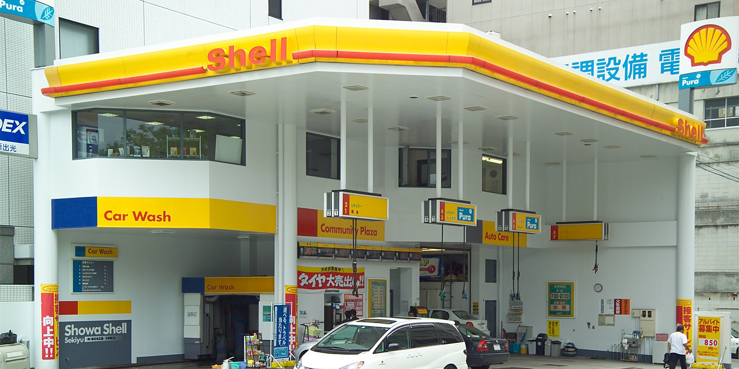 Shell Gas Station Prices >> Shell's exit from US refining lobby a first — and a sign ...