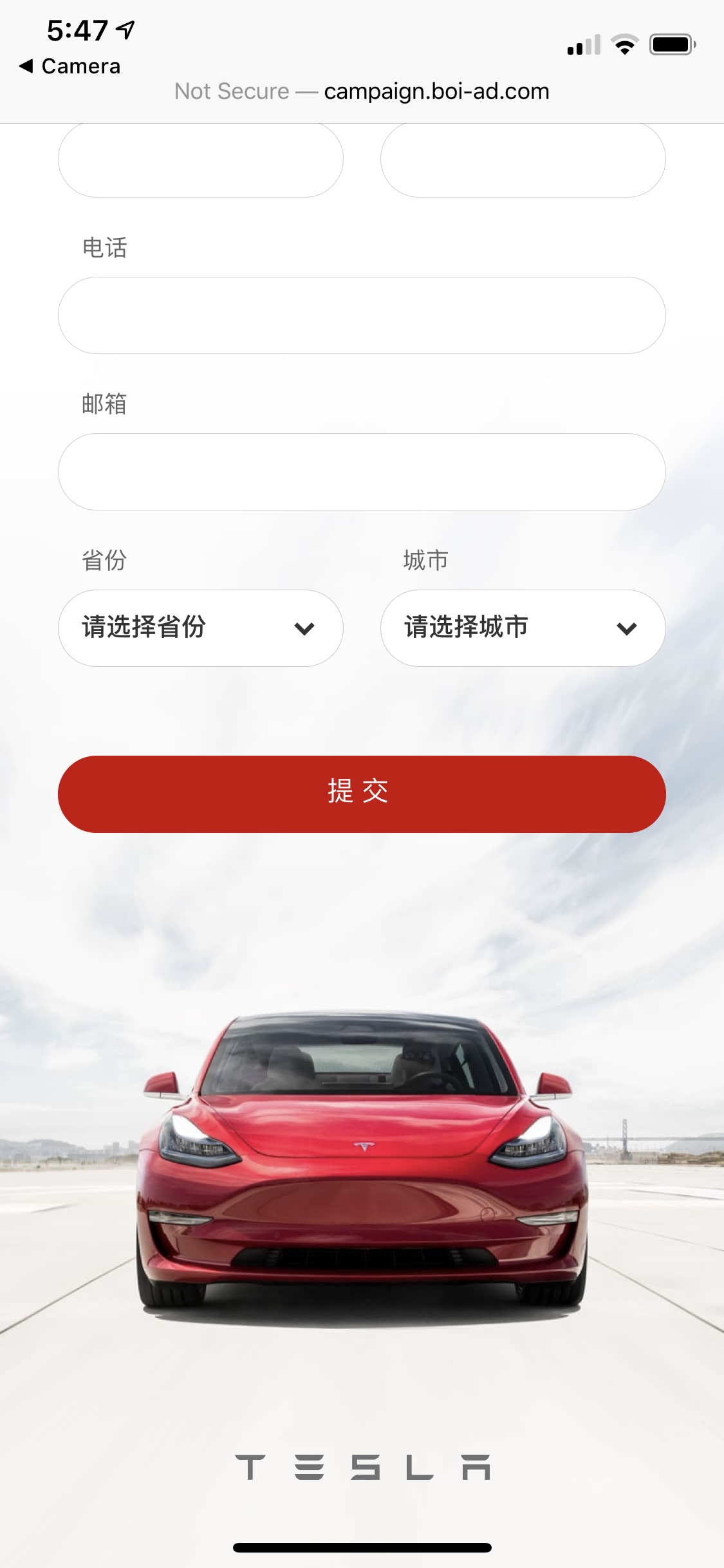 Tesla makes people guess made-in-China Model 3 price ahead