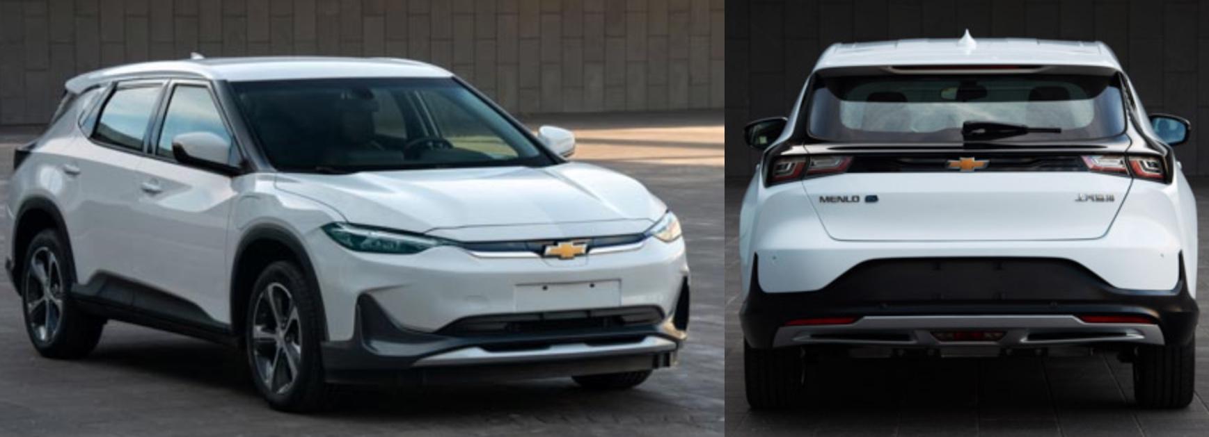 GM unveils Chevrolet Menlo EV electric car - a Bolt EV ...