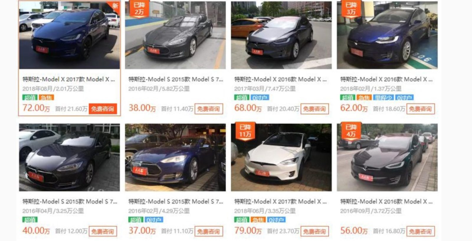 Tesla's used cars prove popular in China with impressive value retention