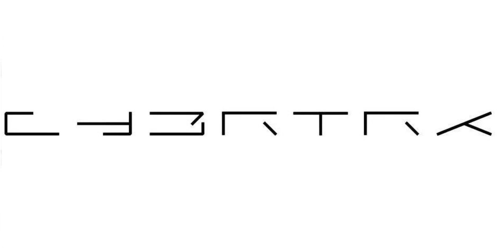 "Tesla files for ""cybrtrk"" trademark in advance of Nov 21 pickup truck reveal"