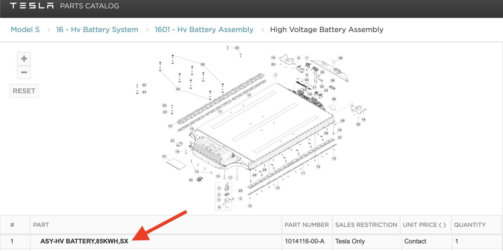 Tesla releases new 85 kWh batttery pack for Model S/X — not for sale yet