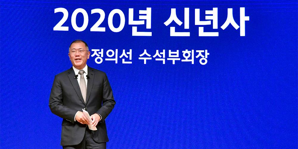 Hyundai Executive Vice Chairman Euisun Chung