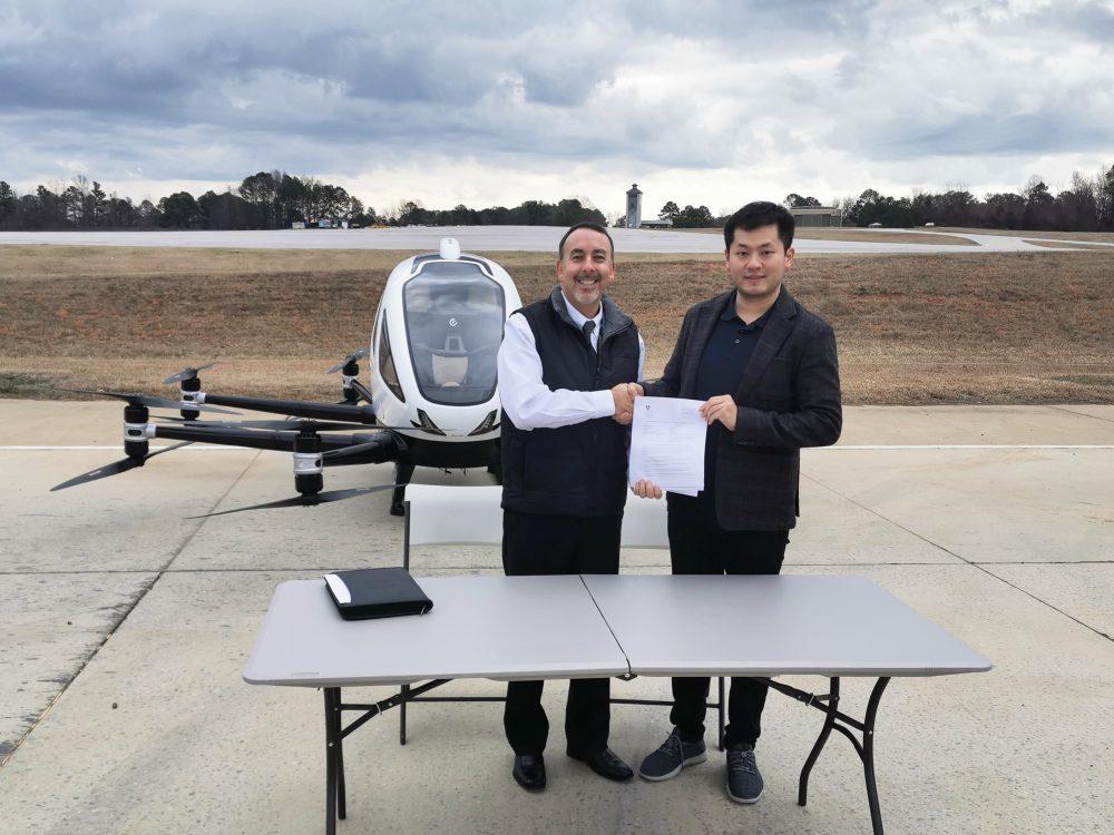 EHang FAA