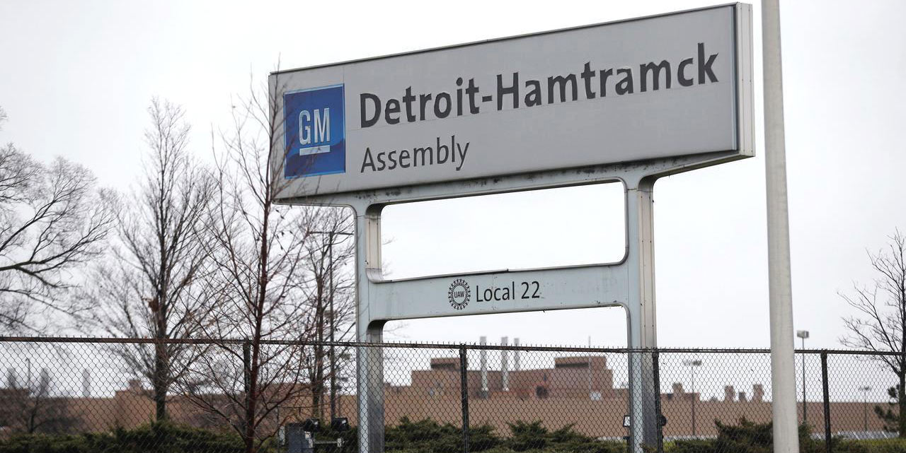 General Motors - Detroit-Hamtramck