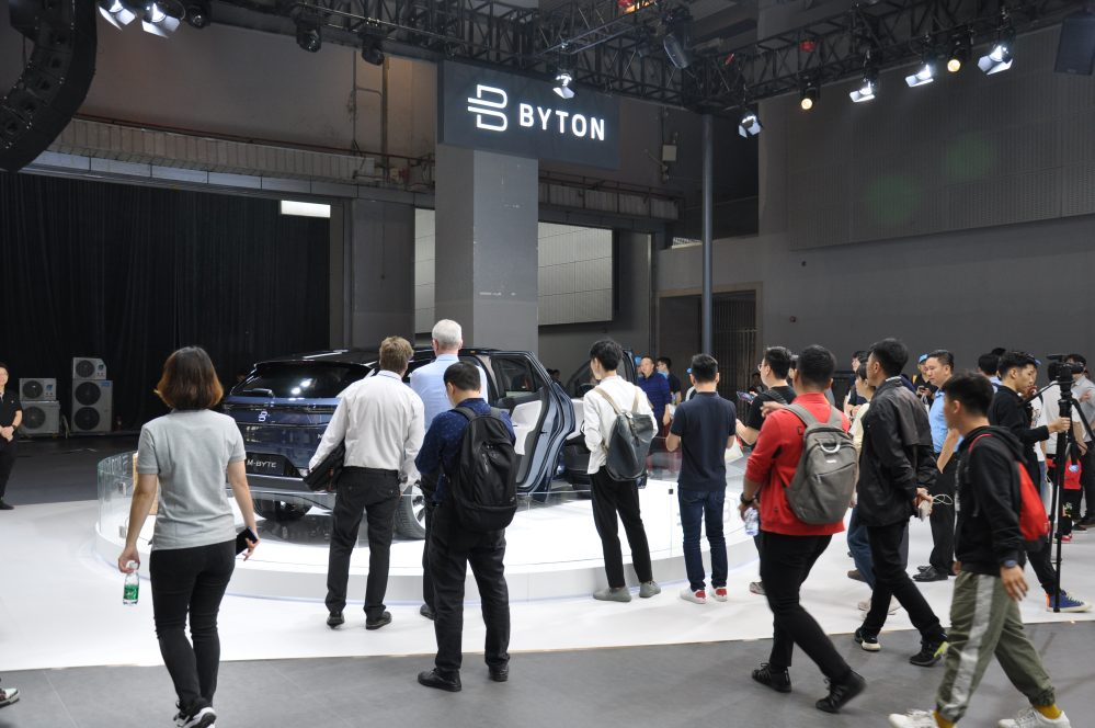 Byton M-Byte in Guangzhou