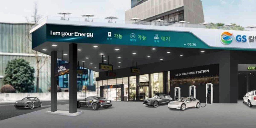 EV charging at gas station in Korea