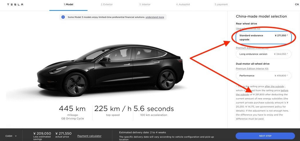 Tesla reduces Model 3 price in China to regain incentive ...