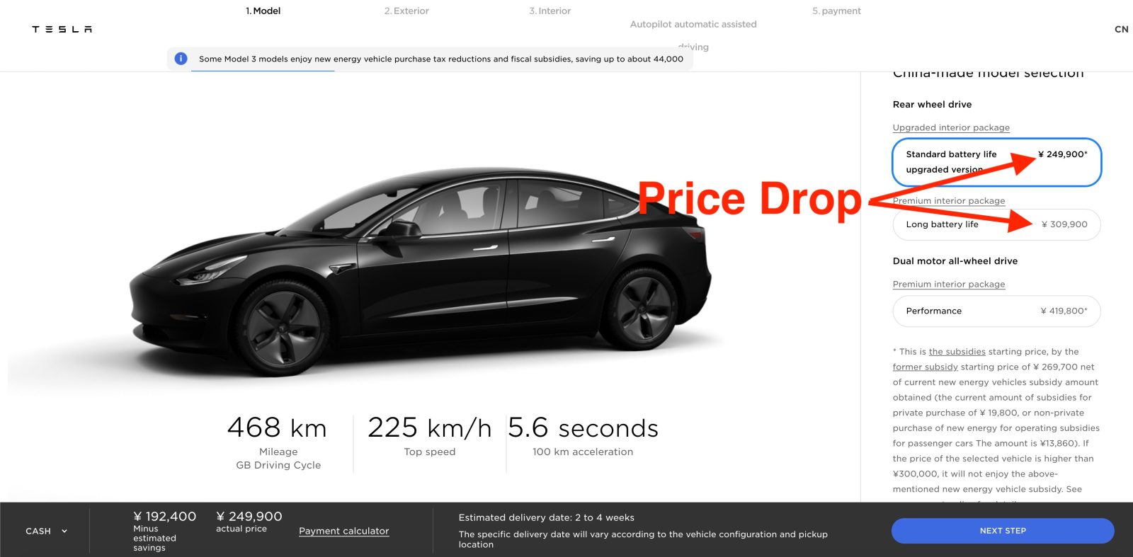 Tesla cuts Model 3 price in China, improves range with ...
