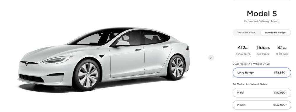 Model S Pricing