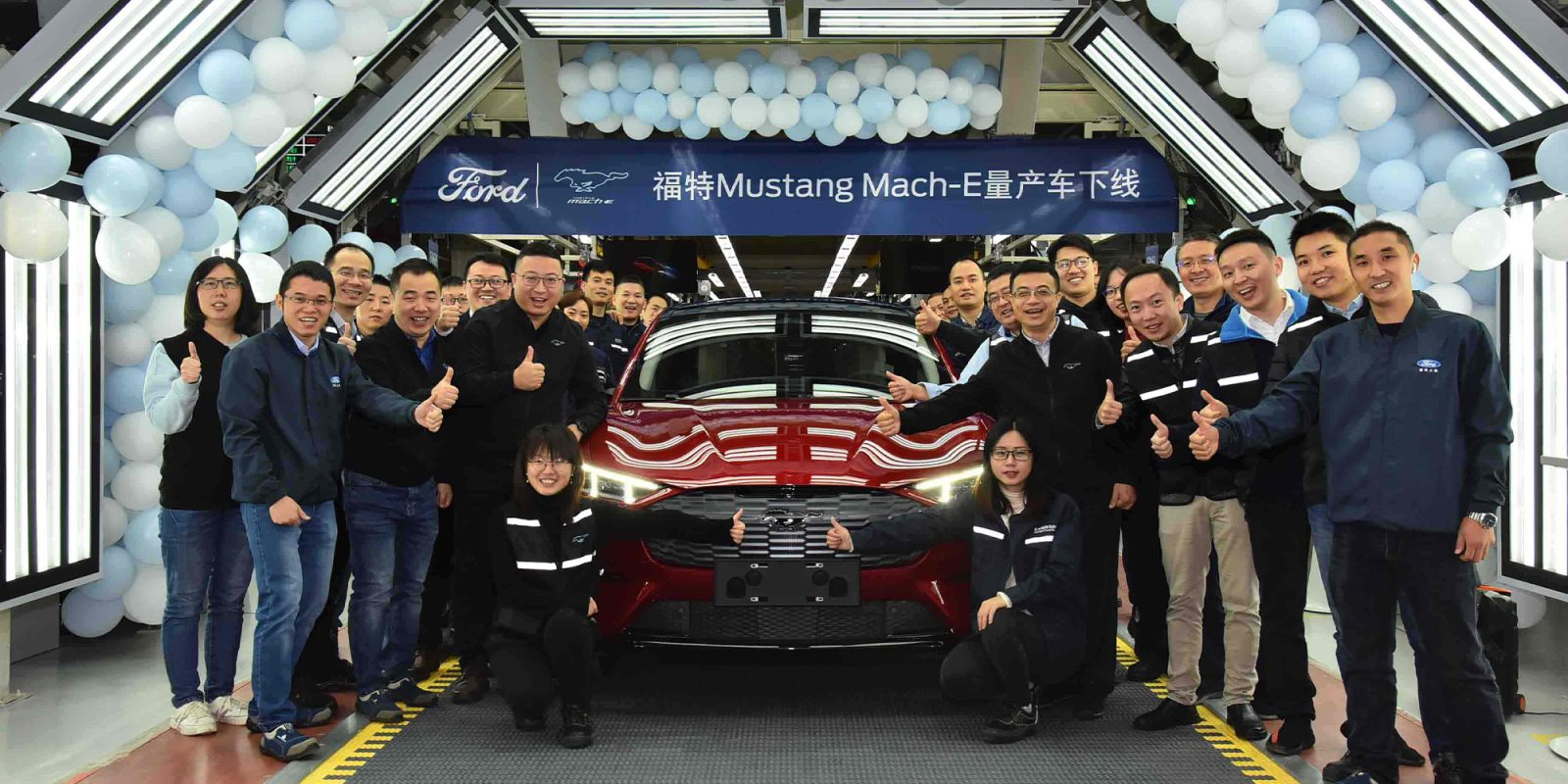 First Mustang Mach-E models built in China roll off assembly line